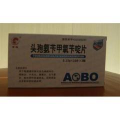 头孢氨苄甲氧苄啶片(金鸡)