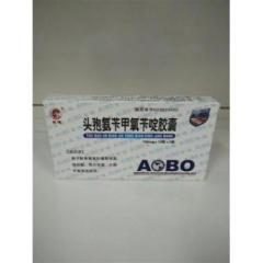 头孢氨苄甲氧苄啶胶囊(金鸡)