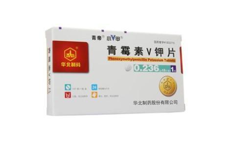 青霉素V钾片(华北制药)主图
