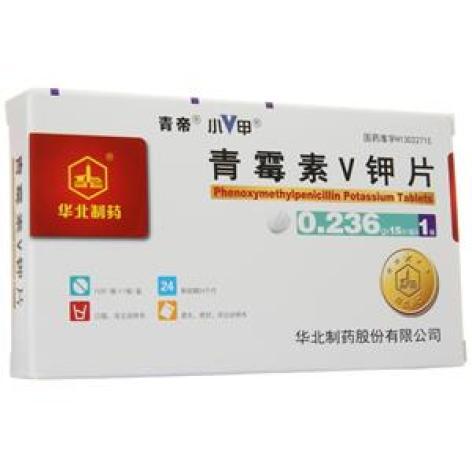 青霉素V钾片(华北制药)包装主图