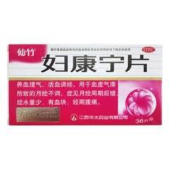 妇康宁片(仙竹)
