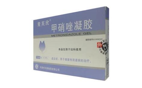 甲硝唑凝胶(麦芙欣)主图
