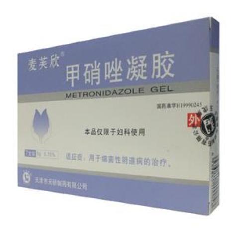 甲硝唑凝胶(麦芙欣)包装主图