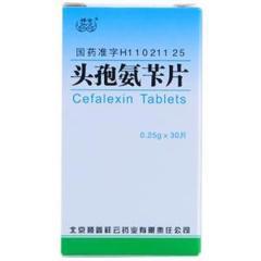 头孢氨苄片(顺鑫祥云)