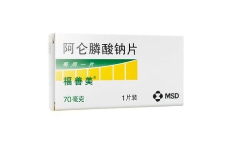 阿仑膦酸钠片(福善美)主图