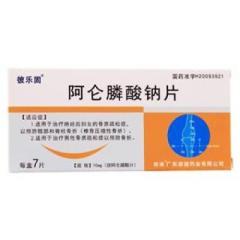 阿仑膦酸钠片(彼迪)