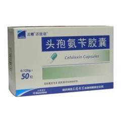 头孢氨苄胶囊(诺捷康)