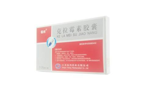 克拉霉素胶囊(药芝林)主图