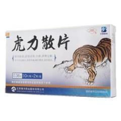 虎力散片(江苏黄河)