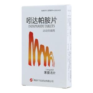 吲达帕胺片(飞弘)