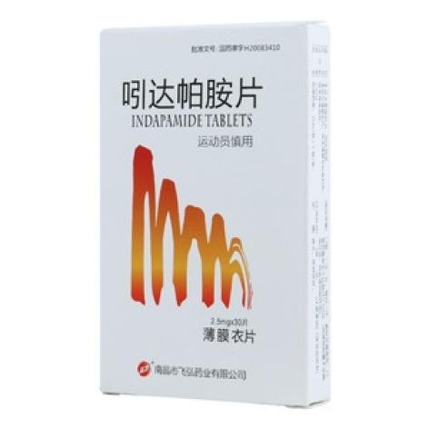 吲达帕胺片(飞弘)包装主图