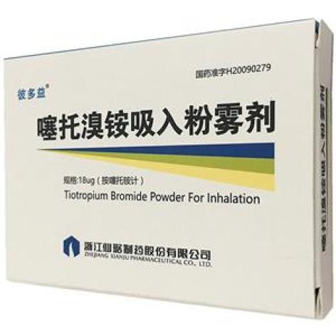 噻托溴铵吸入粉雾剂(彼多益)包装主图