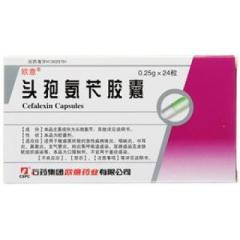 头孢氨苄胶囊(欧意)