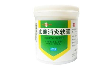 止痛消炎软膏(上海上锦)主图