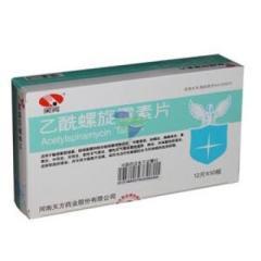 乙酰螺旋霉素片(天方)