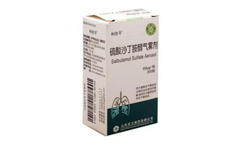 硫酸沙丁胺醇吸入气雾剂(利欣平)主图