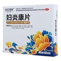 妇炎康片(德鑫)