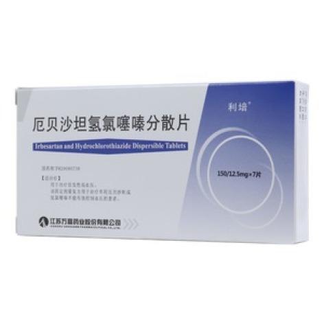厄贝沙坦氢氯噻嗪分散片(万高药业)包装主图