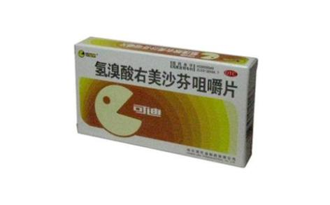 氢溴酸右美沙芬咀嚼片(可迪)主图