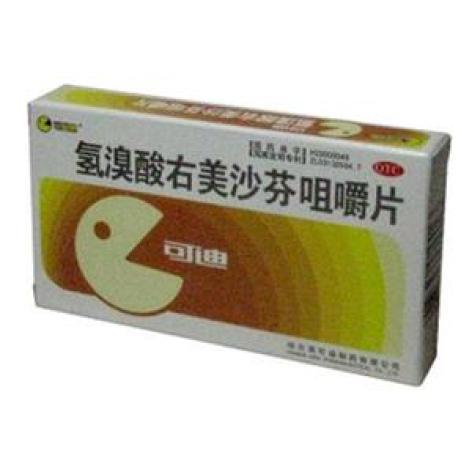 氢溴酸右美沙芬咀嚼片(可迪)包装主图