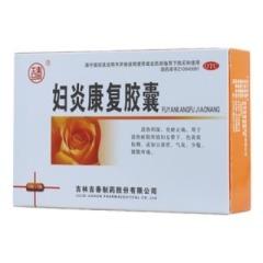 妇炎康复胶囊(吉春)