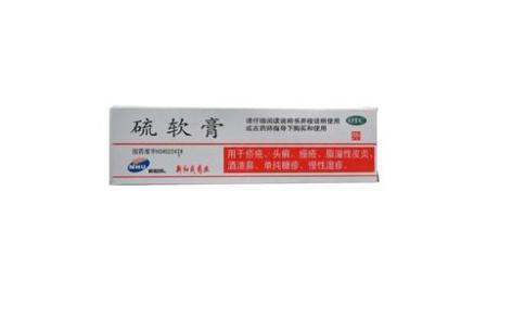 硫软膏(新和成)主图