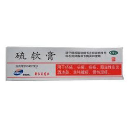 硫软膏(新和成)包装主图
