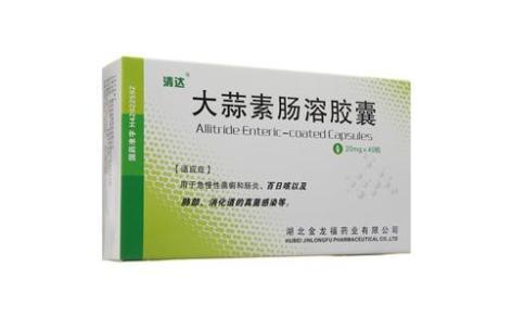 大蒜素腸溶膠囊(清達)主圖