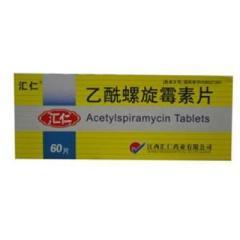 乙酰螺旋霉素片(汇仁)