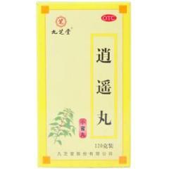 逍遥丸(九芝堂)