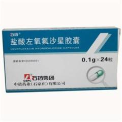 盐酸左氧氟沙星胶囊(欧意)