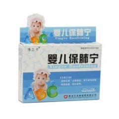 婴儿保肺宁(龙桂)