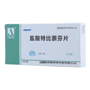 盐酸特比萘芬片(奥邦)