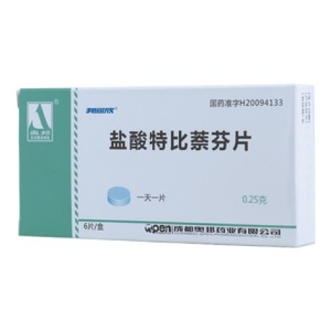 盐酸特比萘芬片(奥邦)包装主图