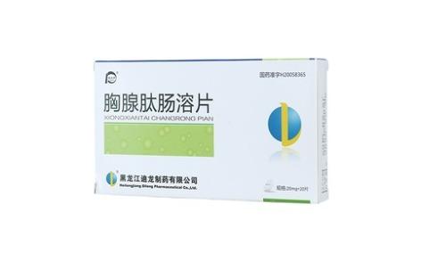 胸腺肽肠溶片(迪尔舒)主图