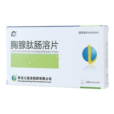 胸腺肽肠溶片(迪尔舒)包装主图
