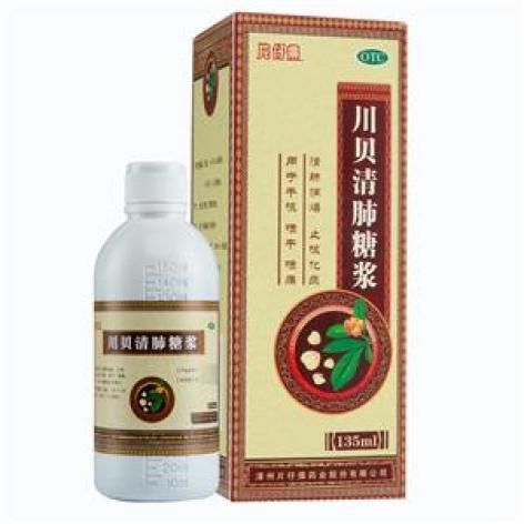 川贝清肺糖浆(片仔癀)包装主图