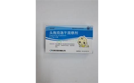 头孢克洛干混悬剂(四药)主图