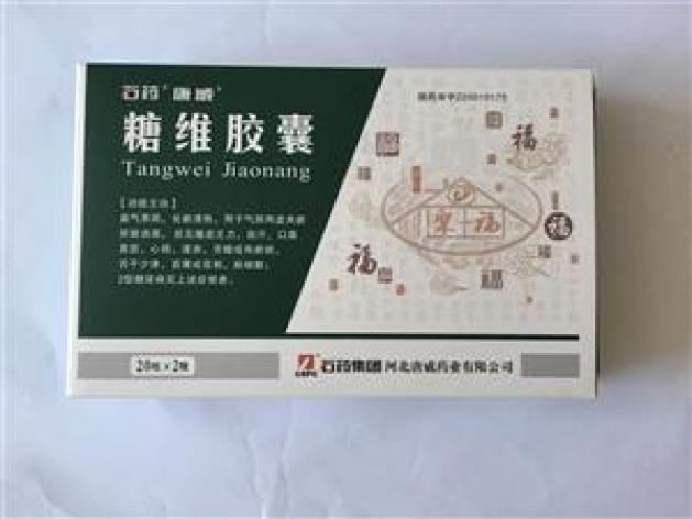 糖维胶囊(唐威)包装主图