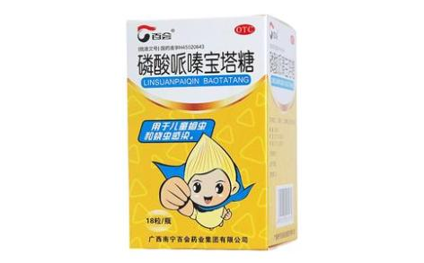 磷酸哌嗪宝塔糖(百会)主图