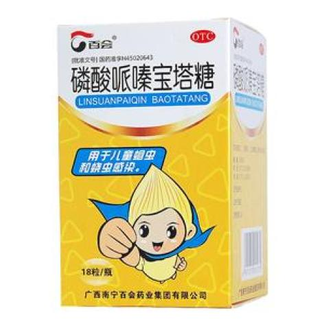 磷酸哌嗪宝塔糖(百会)包装主图