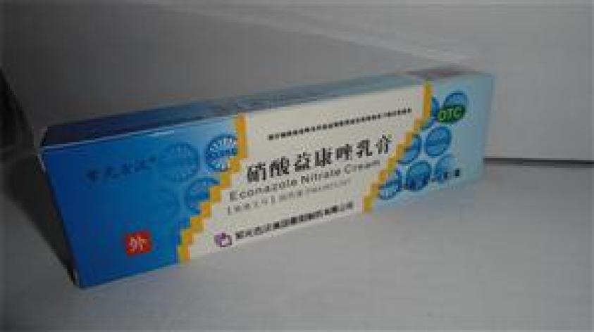 硝酸益康唑乳膏(紫光古汉)包装主图