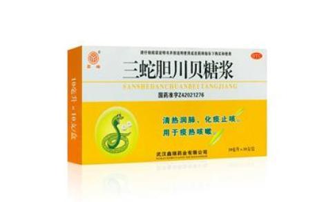 三蛇胆川贝糖浆(鑫瑞)主图