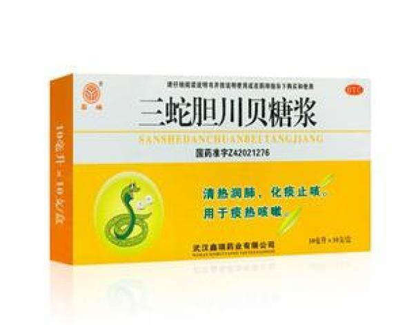 三蛇胆川贝糖浆(鑫瑞)包装主图
