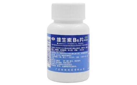 维生素B6片(恒健)主图