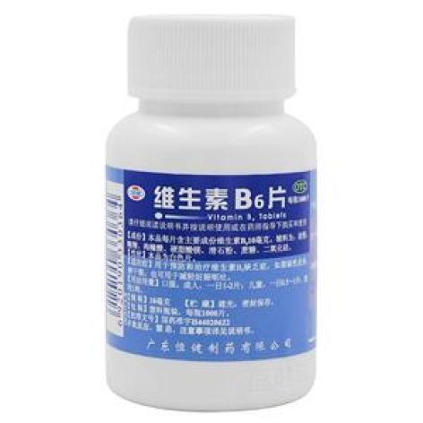 维生素B6片(恒健)包装主图