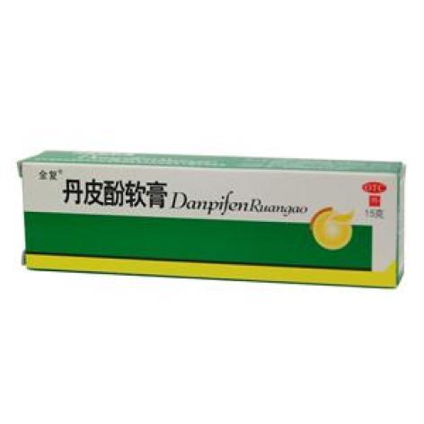 丹皮酚软膏(金复)包装主图