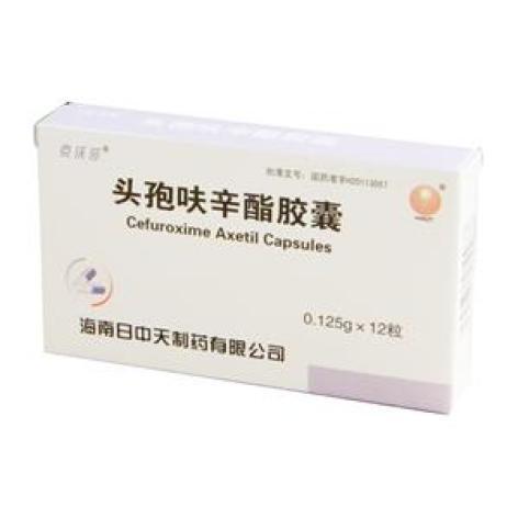 头孢呋辛酯胶囊(克沃莎)包装主图