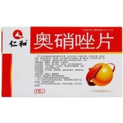 奥硝唑片(仁和)