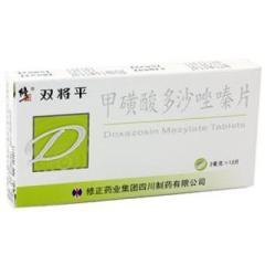 甲磺酸多沙唑嗪片(双将平)